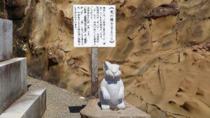 鵜戸神宮のウサギ