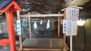 鵜戸神宮、お乳岩