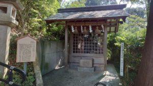伊豆山神社、足立大権現