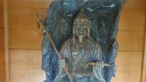 伊豆山神社、役小角