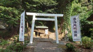 伊豆山神社、本宮