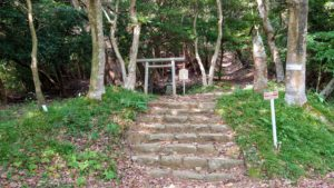 伊豆山神社、結明神