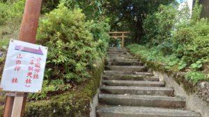 井頭神社・山の神社