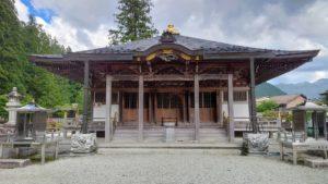 龍泉寺、八大龍王堂