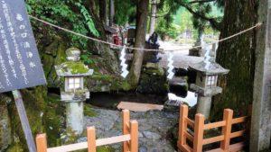 龍泉寺、竜の口