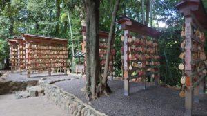 久延彦神社